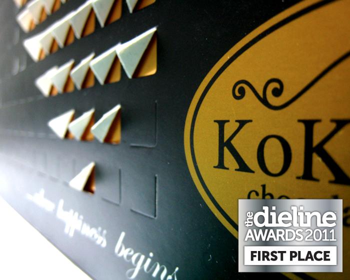 AWARDS11 7 1 Kokoa2