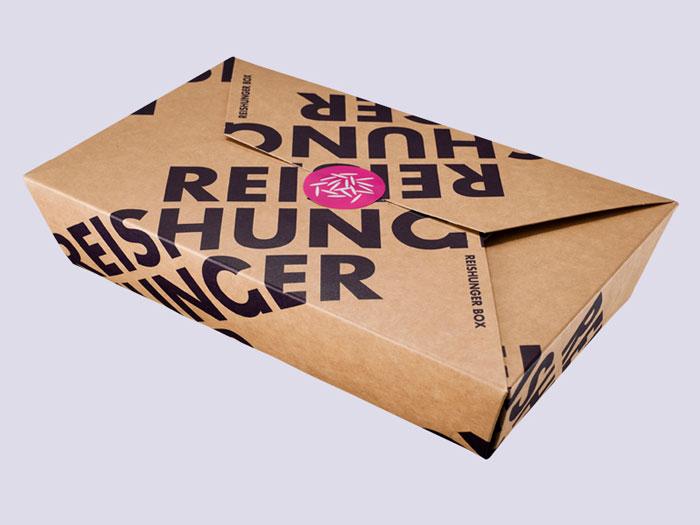 11_14_2013_ReishungerRecipeBoxes_2.jpg