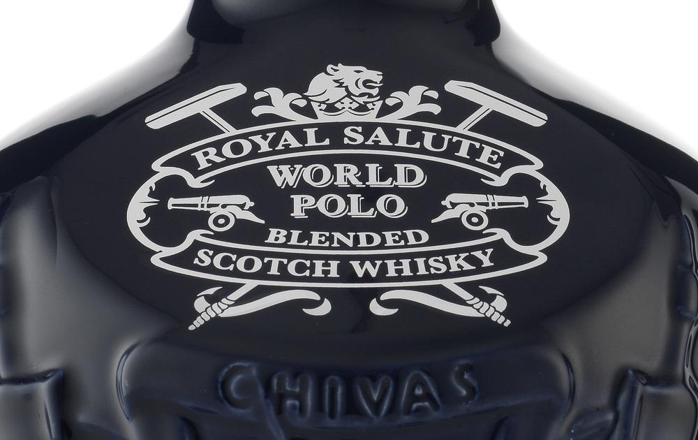 RSWP_Bottle.jpg