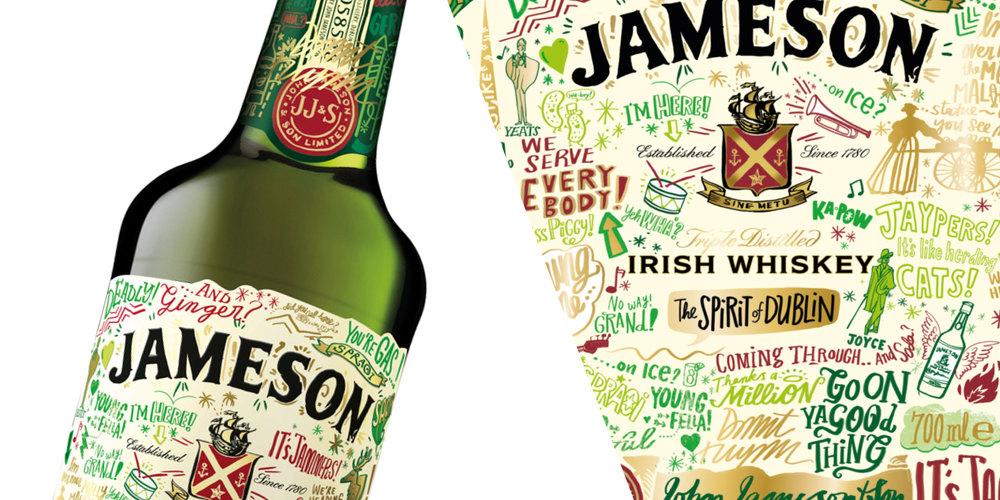 jameson reveals st patricks day limited edition bottle