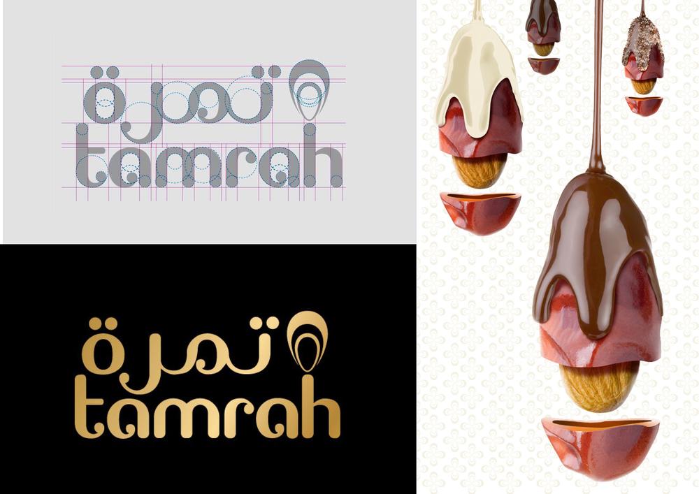 Tamrah01.jpg