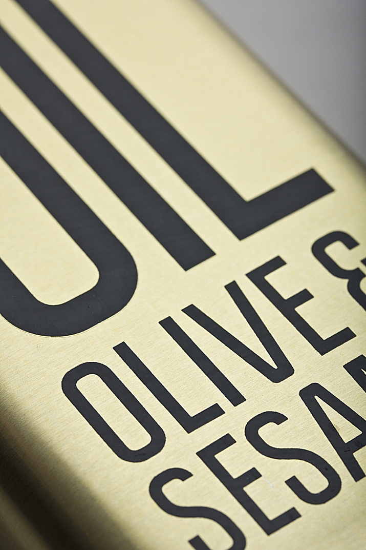 03_Olive__Sesame_Oil_Packaging_Lo_Siento_on_BPO.jpg