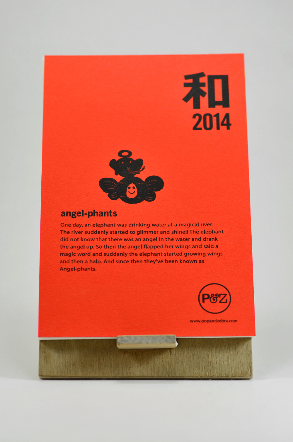 2014_PZ_calendar20.jpg
