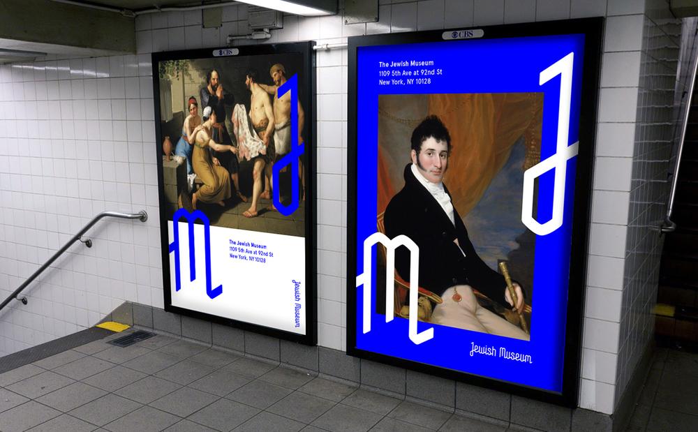 subwayadsrevised_1.jpg