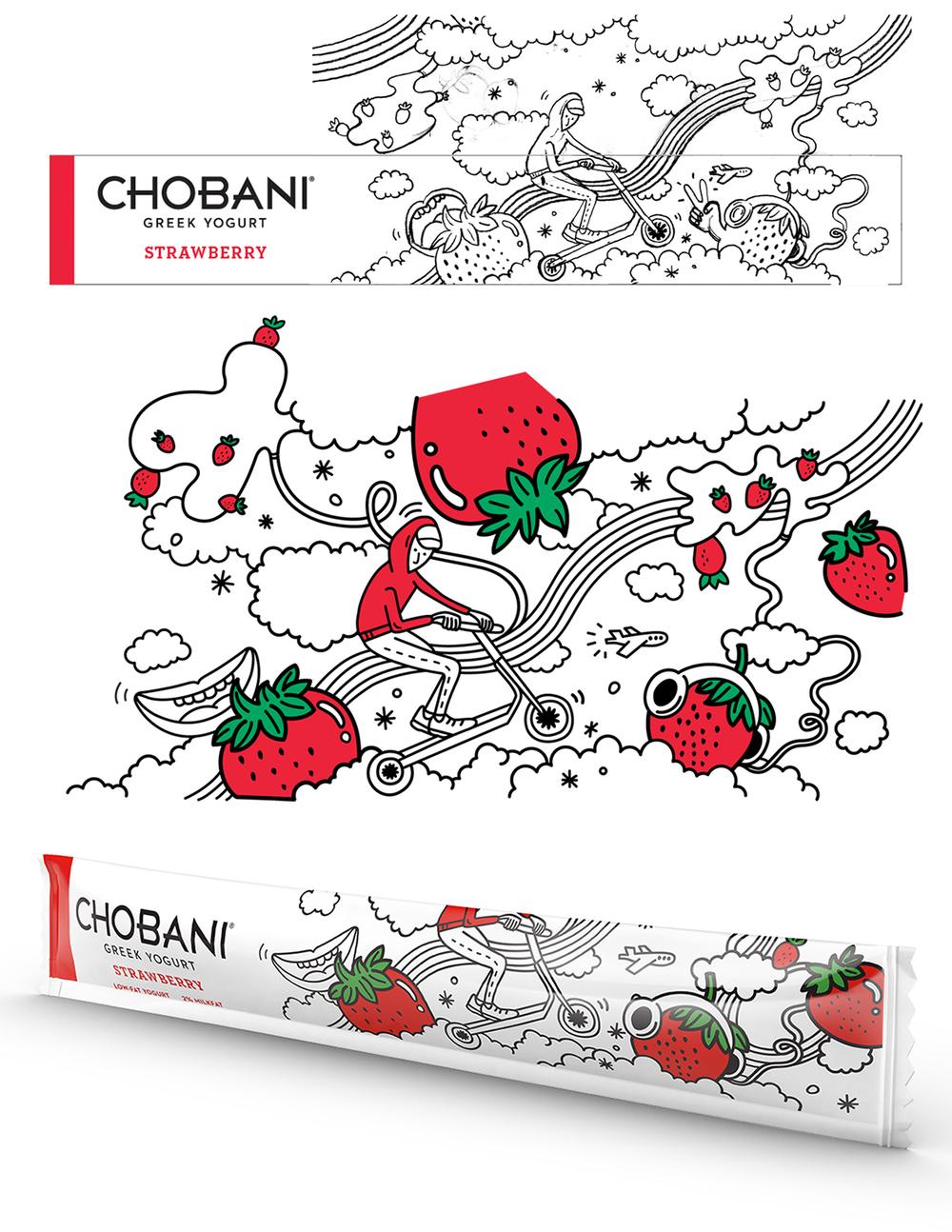 Yogurt Line Drawing : Chobani yogurt kids — the dieline packaging branding