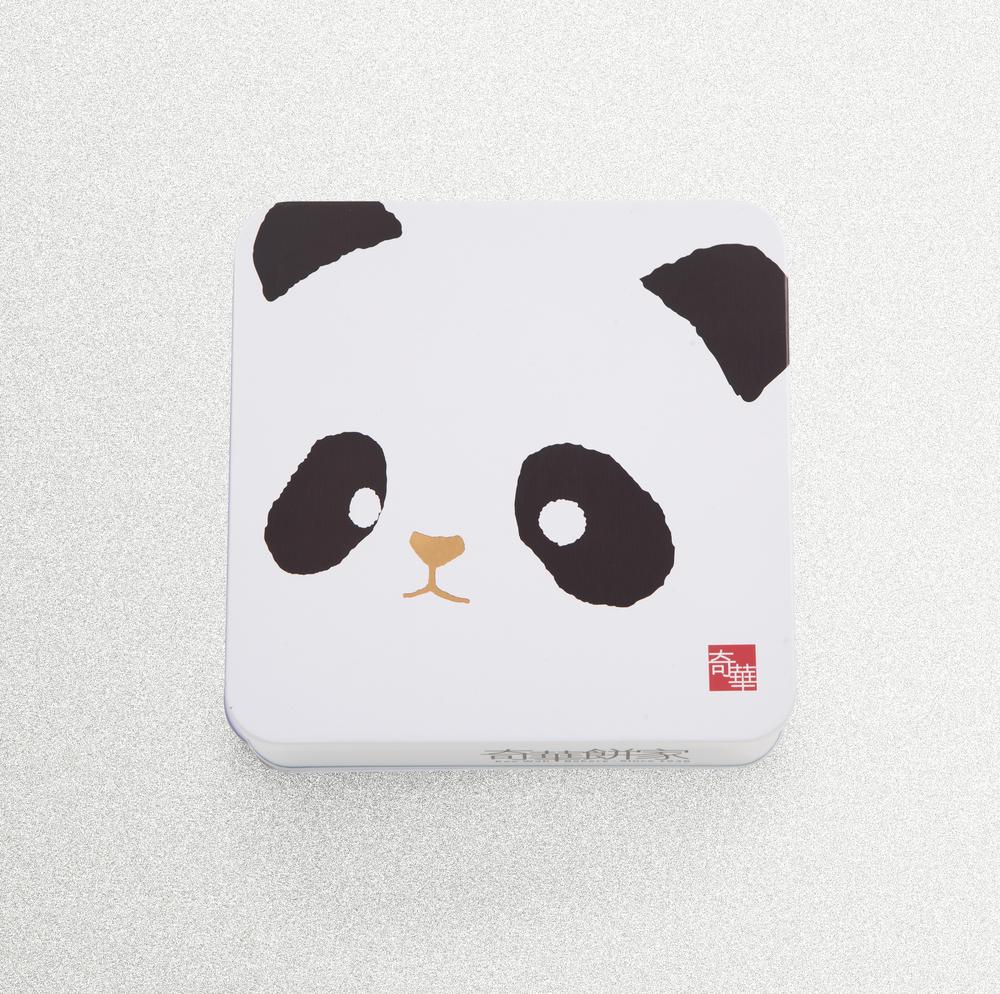 Panda_Cookie_130709_Dieline.jpg