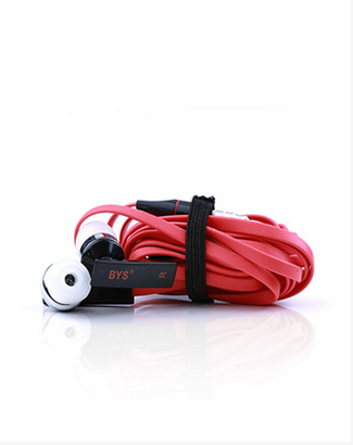 Earphone to listen to your favorite music.