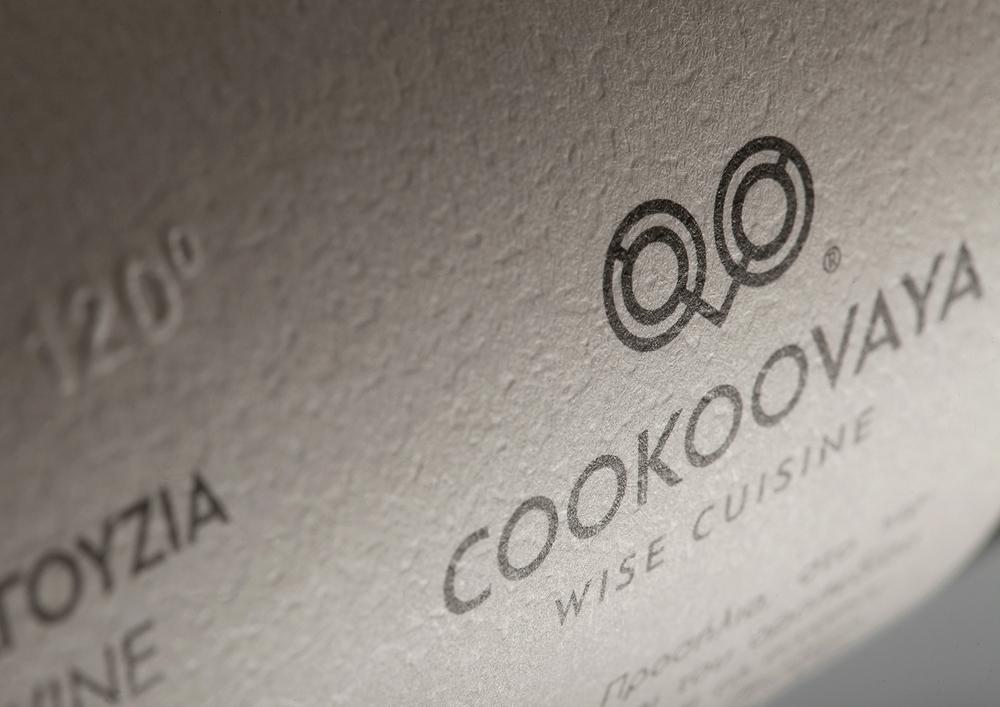 Cookoovaya_1600px_RGB_06.jpg