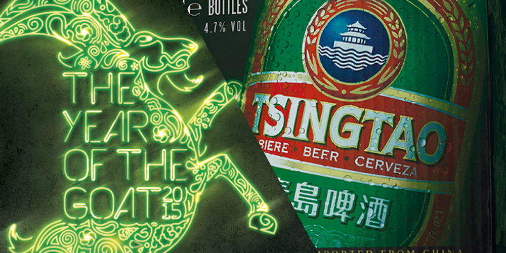 tsingtao brewery essays Free college essay supply chain---tingtao beer supply chain case study- tsingtao brewery course code: omgt 1021 course name: supply chain principles students: date.