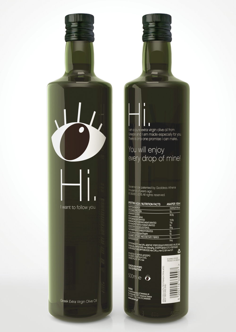 matadog_hi_olive_oil_packaging_02.jpg