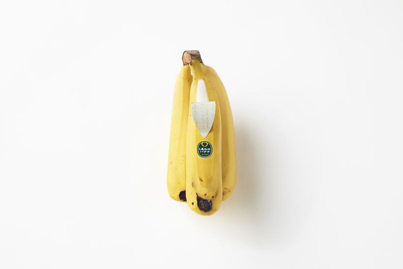 shiawase_banana05_akihiro_yoshida.jpg