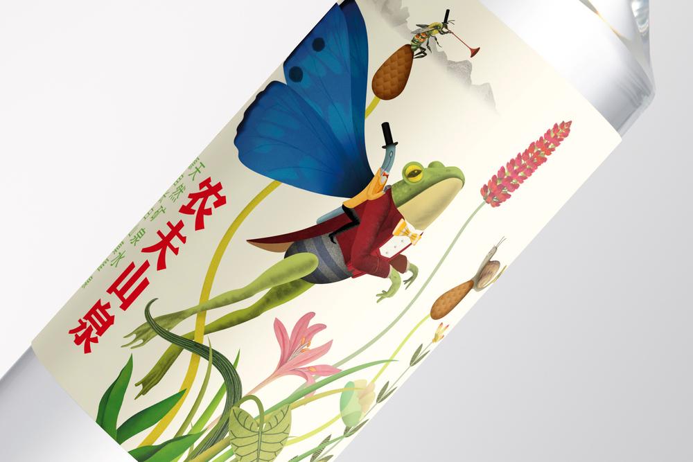 12_Nongfu_Sports_Cap_Frog.jpg