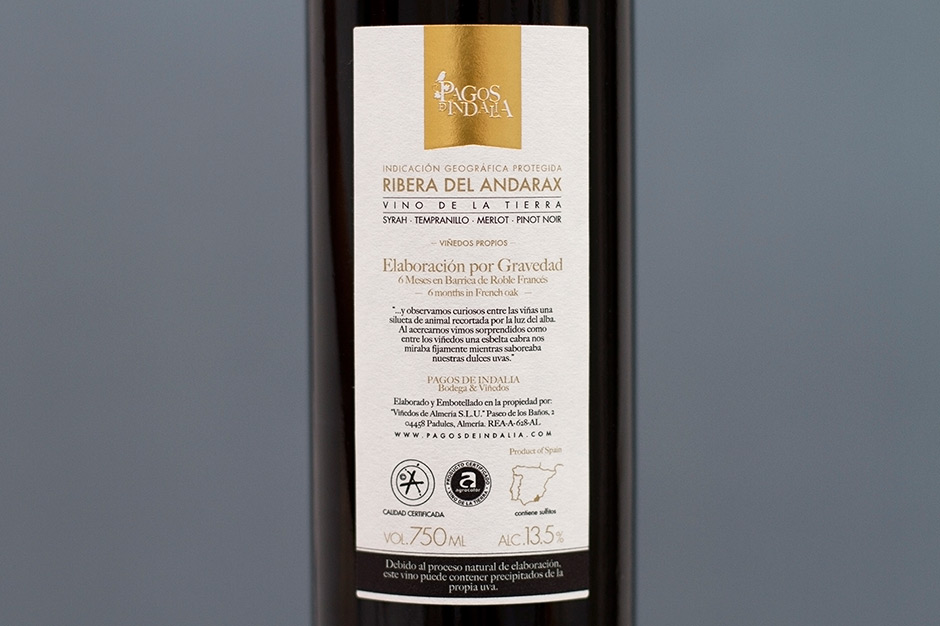 04-diseno-packaging-vino-agencia-sevilla.jpg