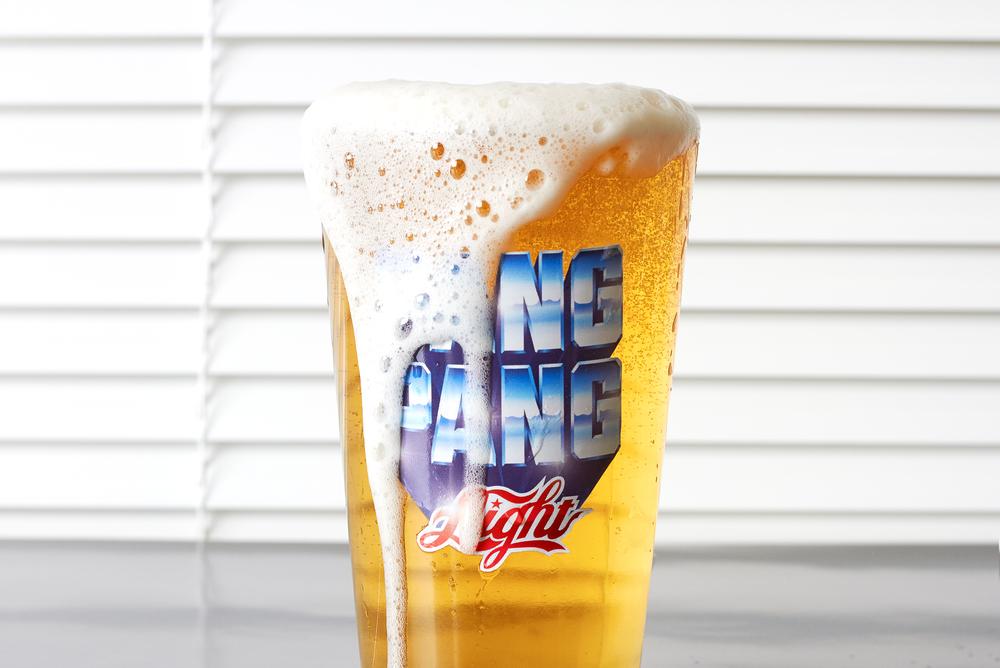 pangpang-aight_beerglas.jpg