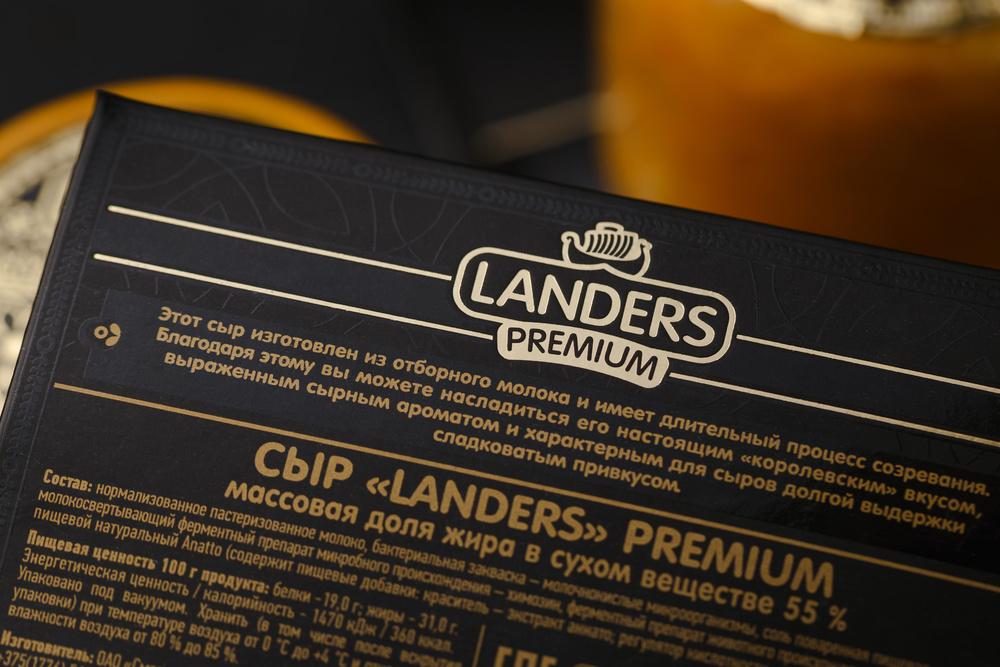 landers_premium_4.jpg