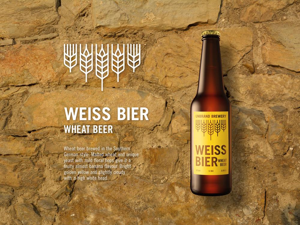 unbrand-brewery-05.jpg