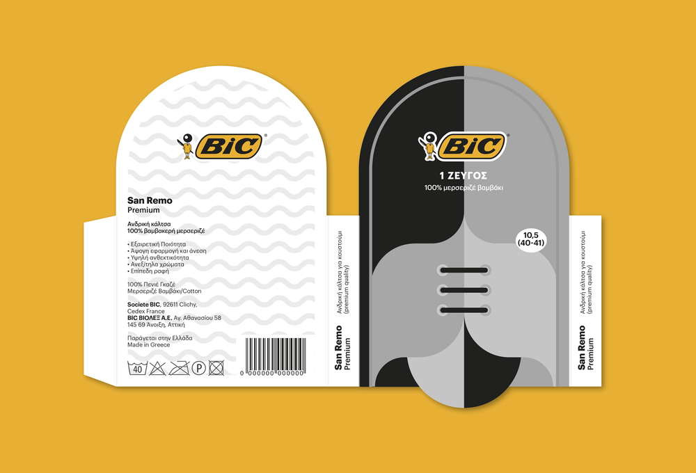 BIC-04.jpg