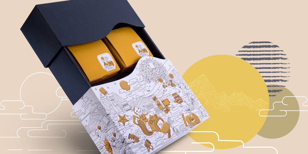 Mvv Mooncakes The Dieline Packaging Amp Branding Design