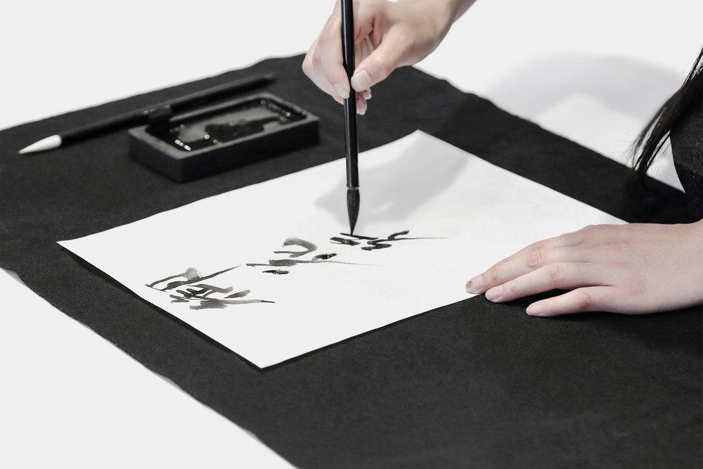 ceremony_traditional_festival_Japan_branding_graphic_design_packaging_calligrapher_mami_yuta_takahashi_minimal_minimalism_007.jpg