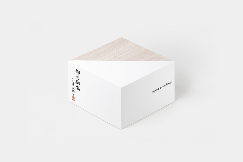 ceremony_traditional_festival_Japan_branding_graphic_design_packaging_calligrapher_mami_yuta_takahashi_minimal_minimalism_014.jpg