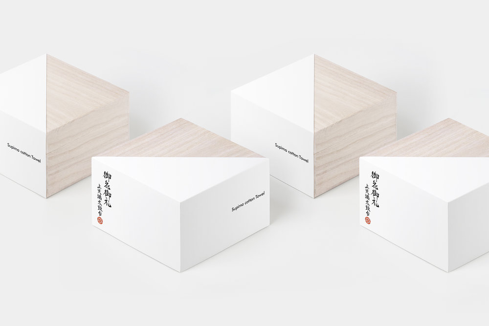 ceremony_traditional_festival_Japan_branding_graphic_design_packaging_calligrapher_mami_yuta_takahashi_minimal_minimalism_015.jpg