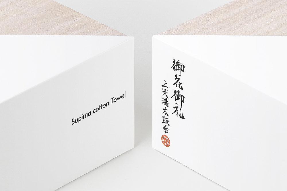 ceremony_traditional_festival_Japan_branding_graphic_design_packaging_calligrapher_mami_yuta_takahashi_minimal_minimalism_016.jpg