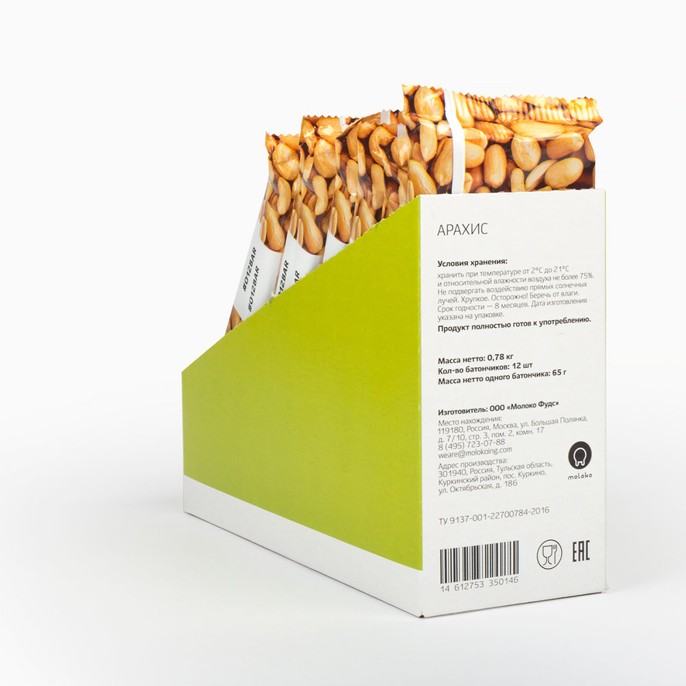 justbenice-o12-nutrition-02.jpg
