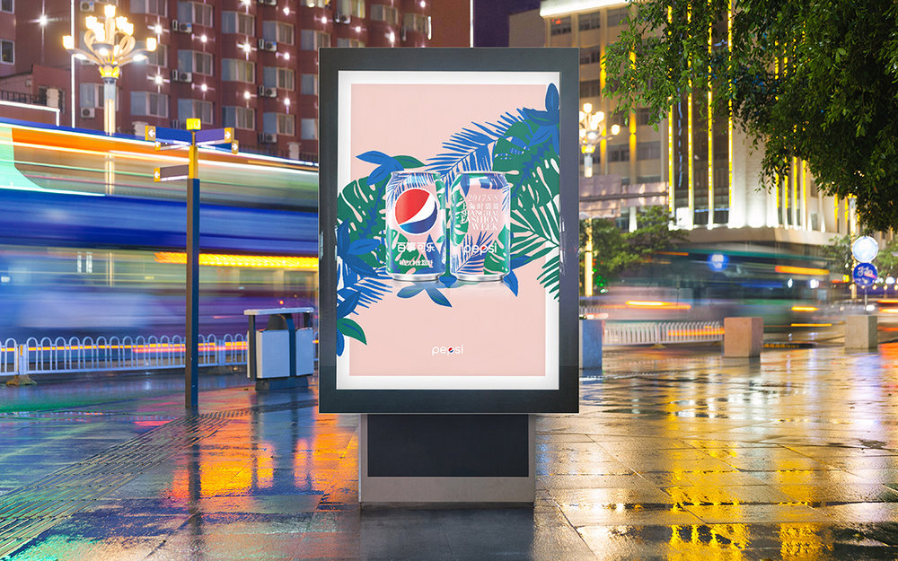 Pepsi-SFW-SS17---LTO-can---billboard-(2)-copy.jpg