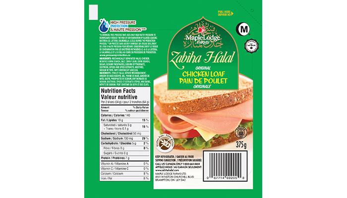 Zabiha_Halal_Products.png