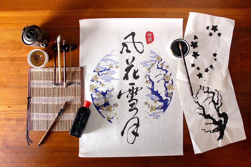 Wind-Flower-Snow-Moon2.jpg