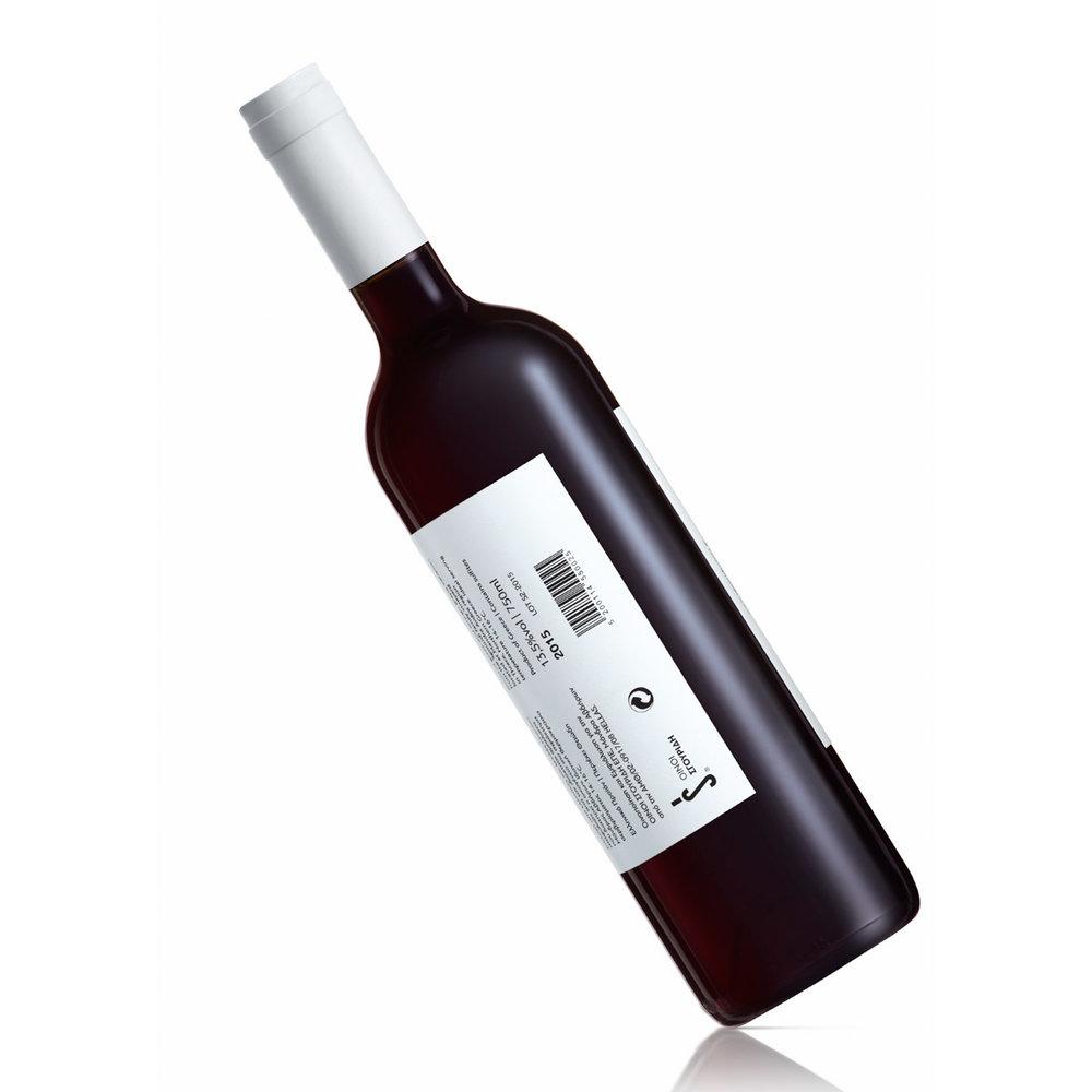 sgouridis-2016-bottles-sm-red-side.jpg