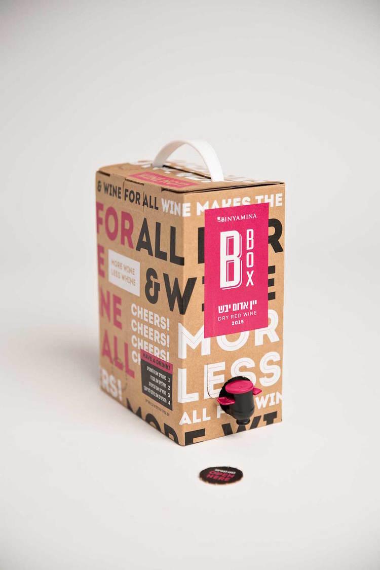 bbox 03.jpg