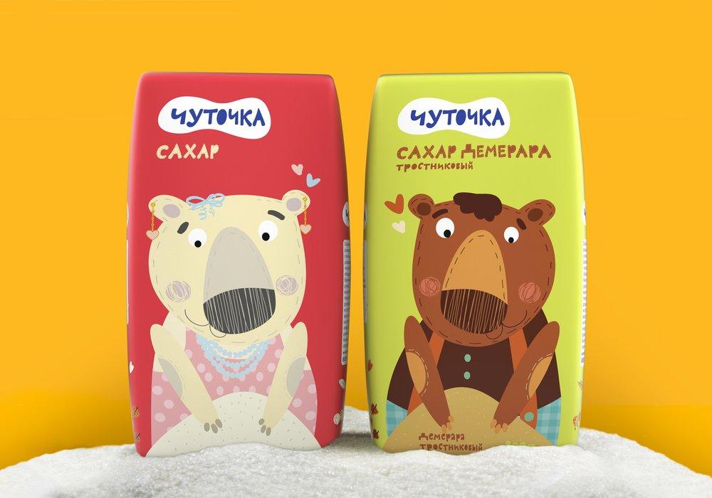 Nevsky_Sugar_Bags_x2_3D.jpg