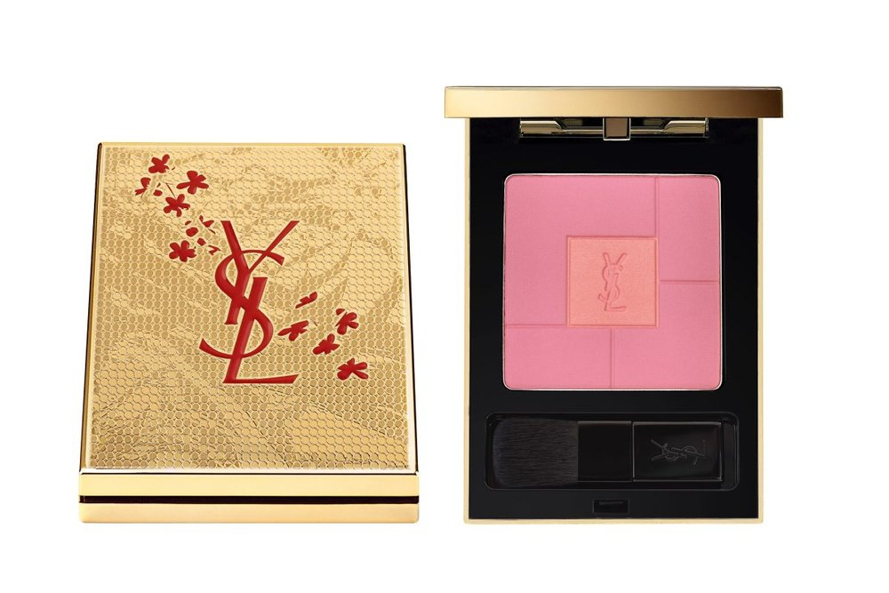 ysl-chinese-new-year-palette-cny-2018-001-1200x800.jpg