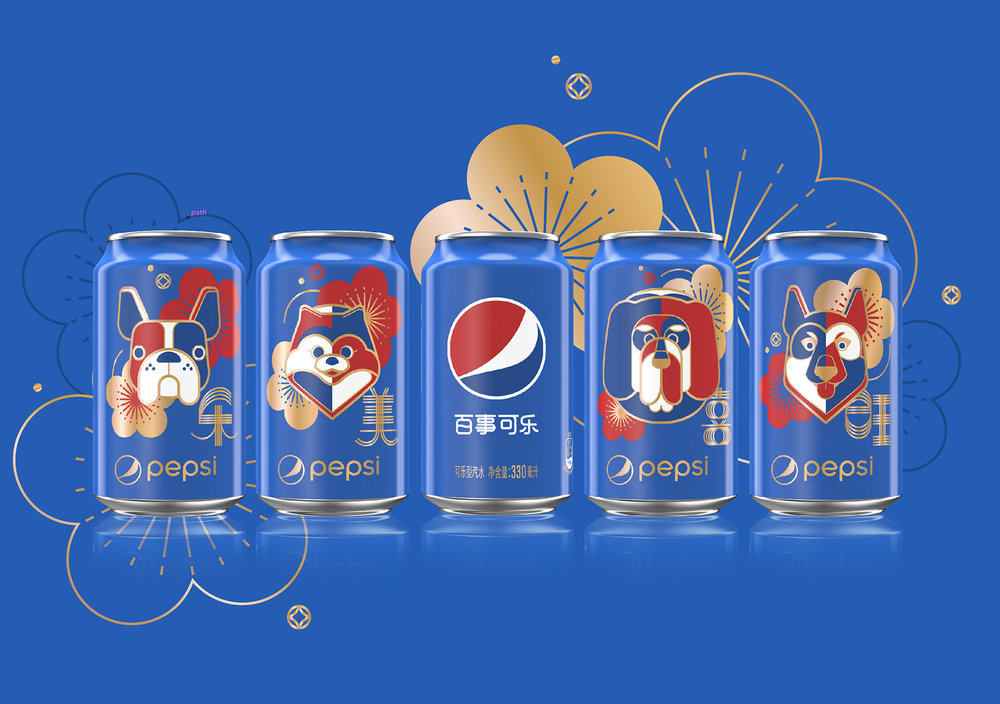 we love these special edition pepsi cans created for 2018 s chinese