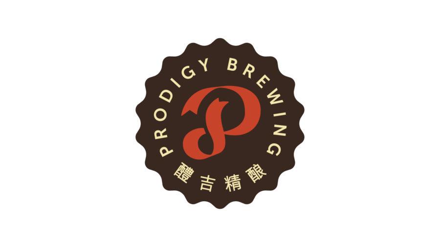 Prodigy_01.jpg