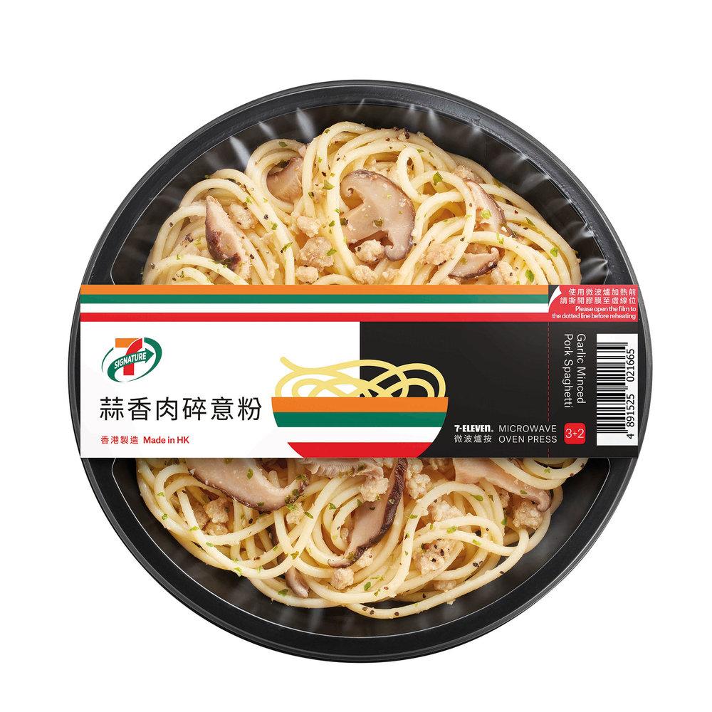 7-Eleven_蒜香肉碎意粉_Packaging_R3_Artpaper.jpg