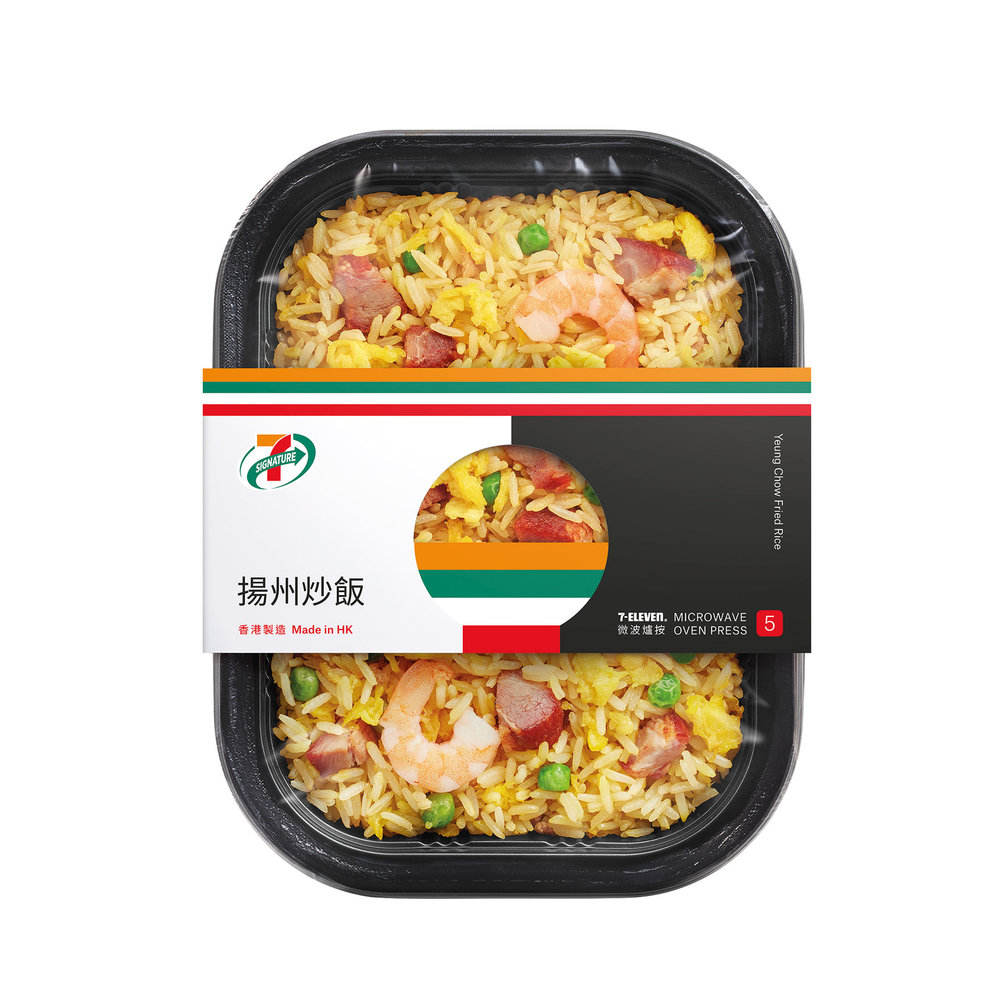 7-Eleven_Fried_Rice_Packaging_A_R1.jpg
