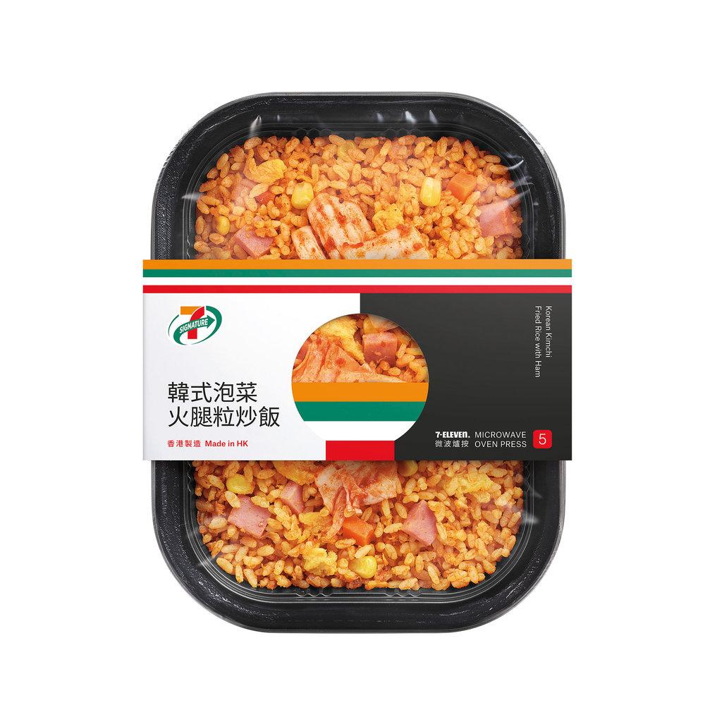 7-Eleven_Fried_Rice_Packaging_B_R1.jpg
