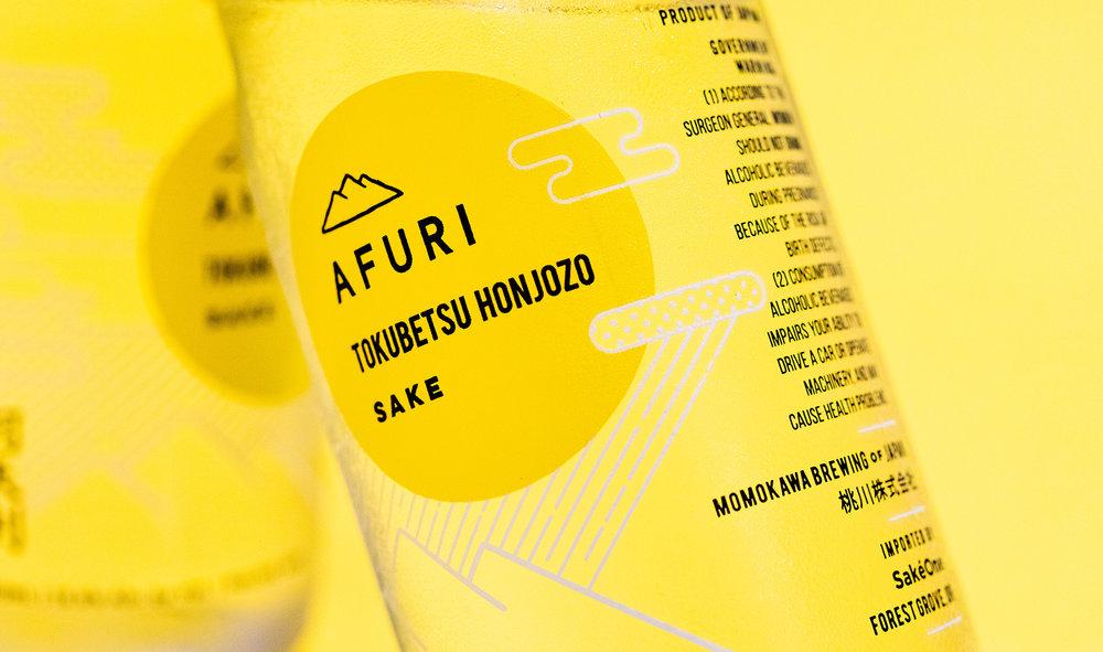 Afuri-Sake-Jar_7823.jpg