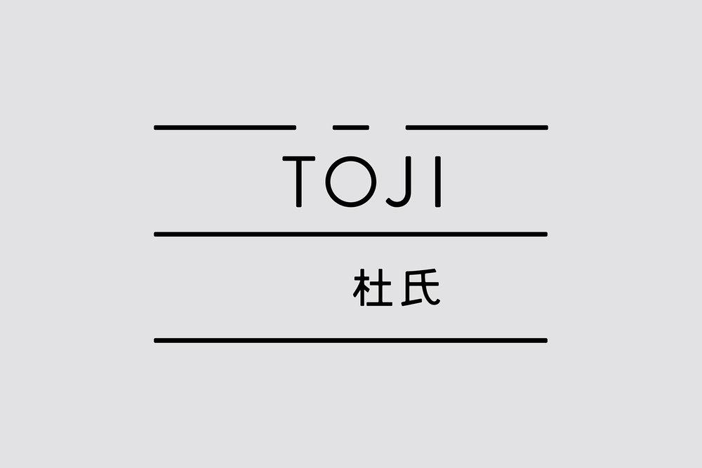 DL_TOJI_8.jpg