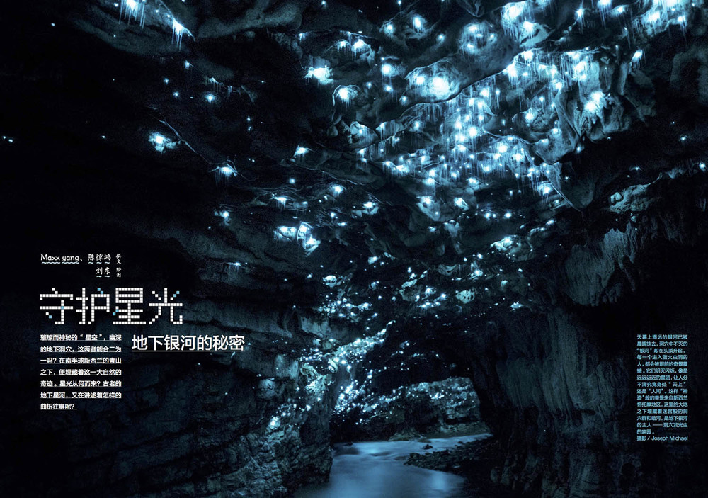 CNG-Glowworm-caves.jpg