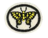 Sommerfugler.PNG