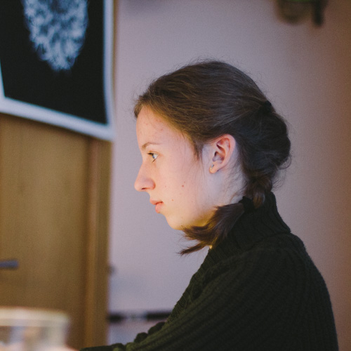 Анастасия Иткина дизайнер