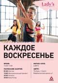 reebok_poster_-017.jpg