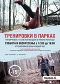 reebok_poster_-021.jpg