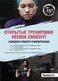 reebok_poster_-022.jpg