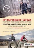 reebok_poster_-023.jpg