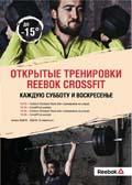 reebok_poster_-024.jpg