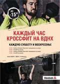 reebok_poster_-026.jpg